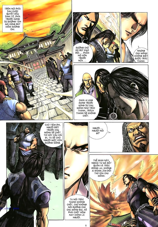 Anh hùng vô lệ Chap 16: Kiếm túy sư cuồng bất lưu đấu  trang 6