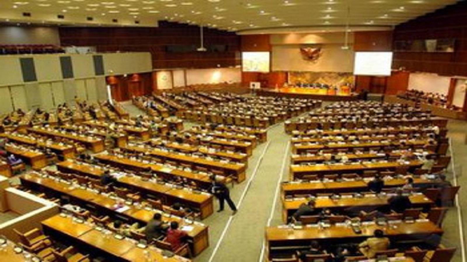 Pembangunan Hukum di Indonesia