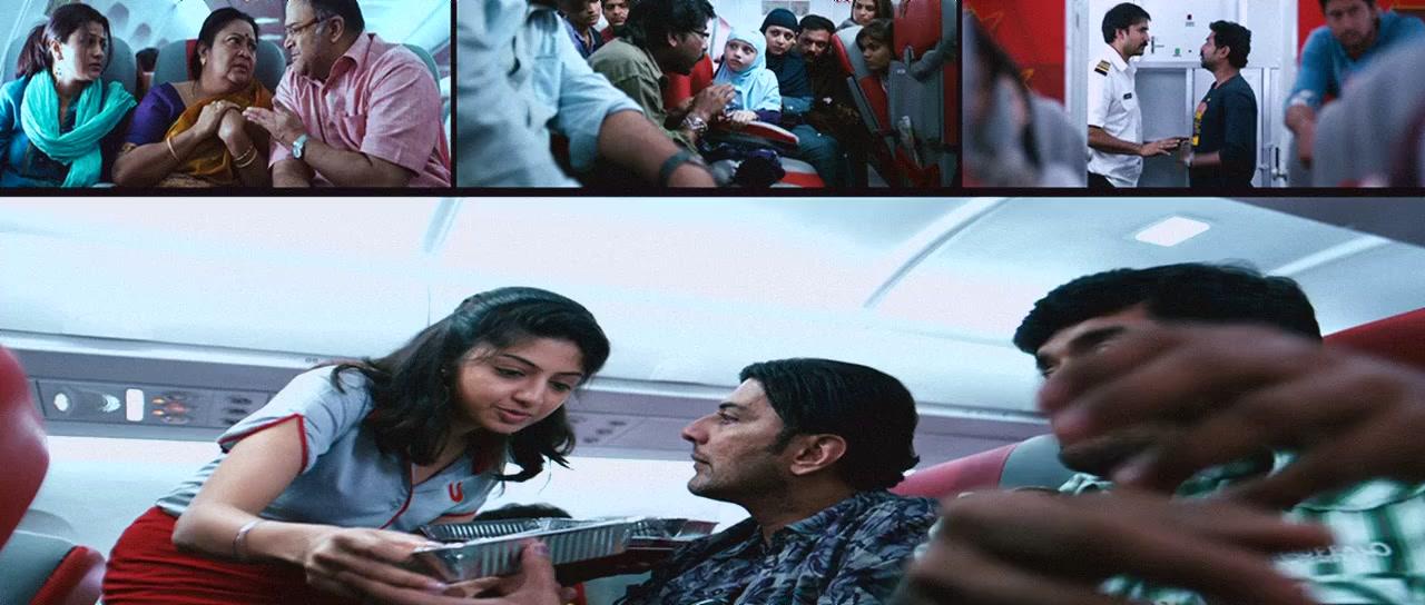 Vaishali telugu movie english subtitles download for movies
