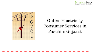 Online Electricity Consumer Services in Paschim Gujarat