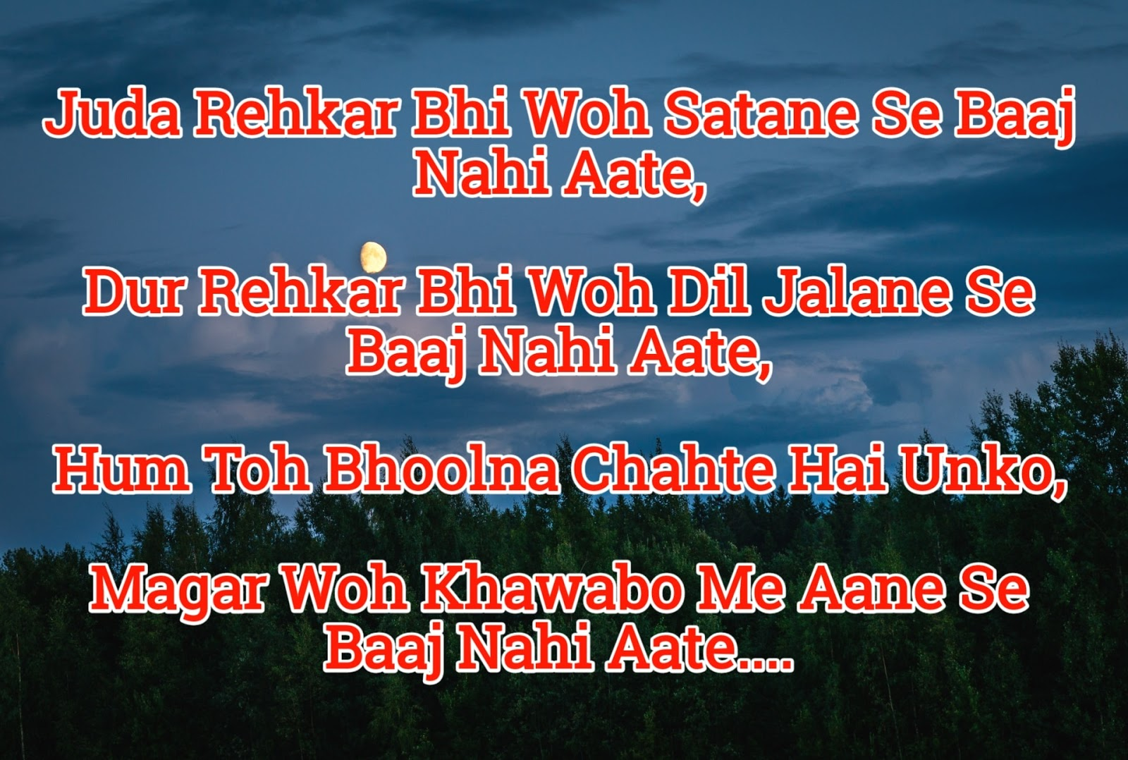 Sad love shayari SMS in Hindi