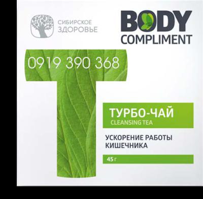 Body Compliment thực phẩm bảo vệ sức khỏe - trà thảo mộc