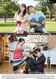drama korea high school romance comedy Go Back Couple