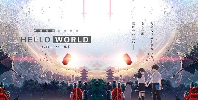 hello world anime sitges