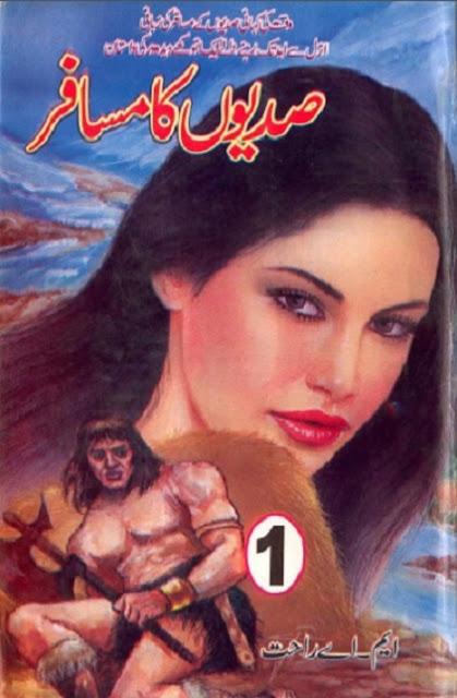 sadiyon-ka-musafir-novel-pdf-free