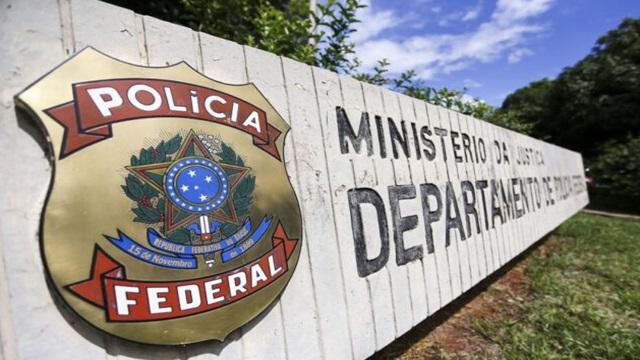 Edital do concurso da Polícia Federal deve sair ainda em janeiro