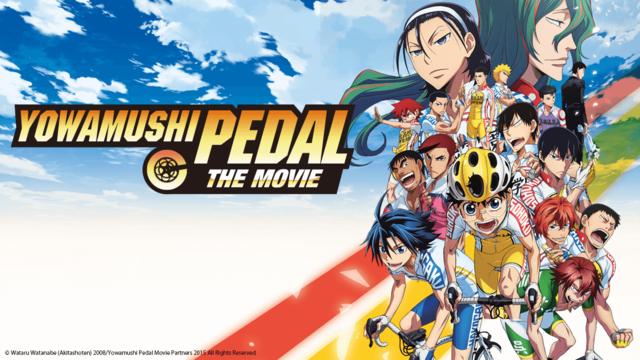 Yowamushi Pedal The Movie - Assistir Online