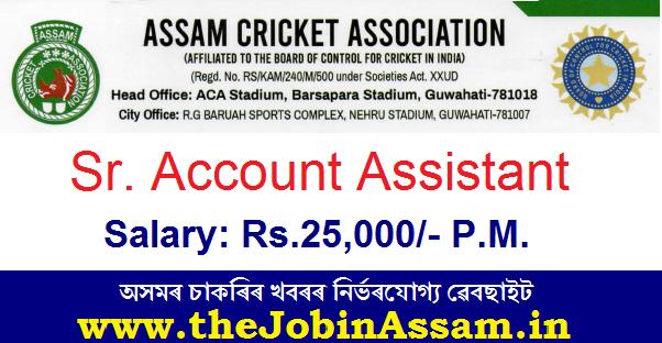 Assam Cricket Association Recruitment 2021: