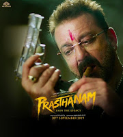 Prasthanam First Look Poster 1