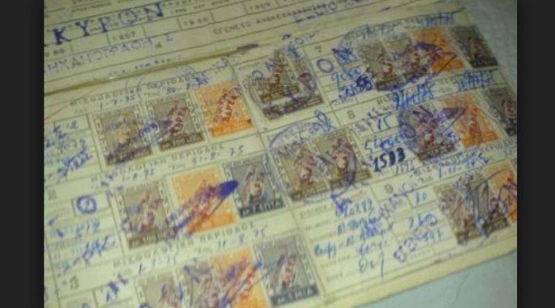 Συντάξεις: Γιατί είναι τυχεροί όσοι έχουν έστω ένα ένσημο πριν το 1993