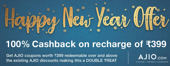 Jio Happy New Year Offer 2019, Get 100% Cashback On Recharge of Rs 399 And Above
