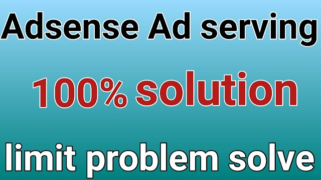 Adsense ad serving has been limited problem कैसे ठीक करें (100% solution)