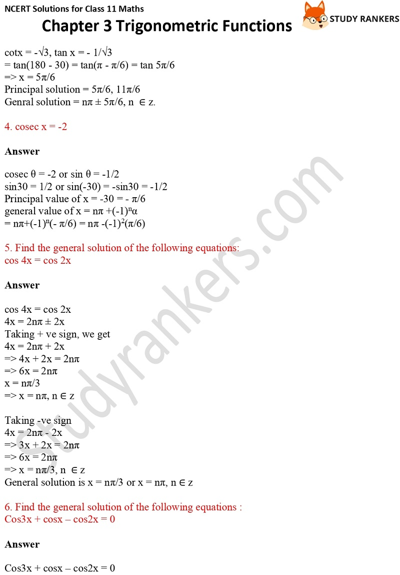 NCERT Solutions for Class 11 Maths Chapter 3 Trigonometric Functions 15