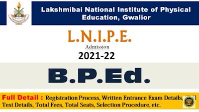 LNIPE Gwalior Admission 2021 Application Form : Fees, How to Apply?  LNIPE Gwalior Admission 2021 Application Form : LNIPE Gwalior Admission 2021 Fees LNIPE Gwalior Admission 2021 How to Apply? LNIPE Gwalior Admission 2021 Dates