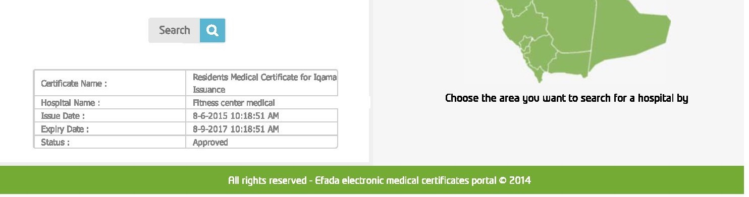 Check online medical test report for first Saudi iqama ~ Life in KSA