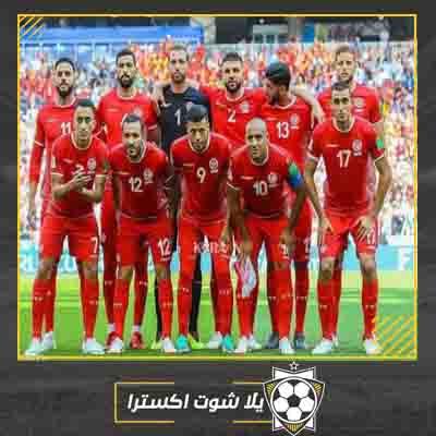 بث مباشر مباراة تونس وكوت ديفوار