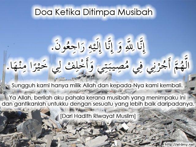 Doa ketika ditimpa musibah