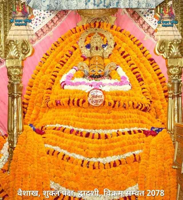 khatu shyamji ke aaj 23 may 2021 ke darshan