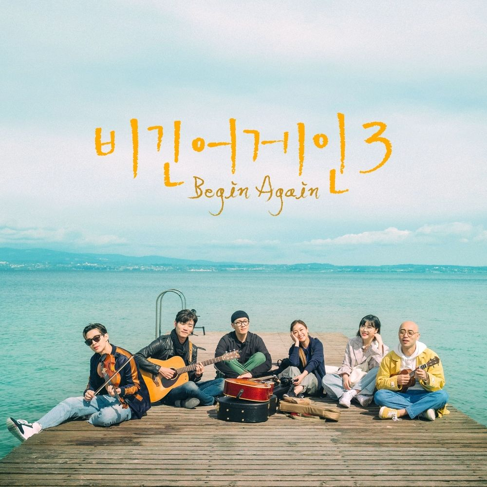 Various Artists – JTBC Begin Again3 – Episode1