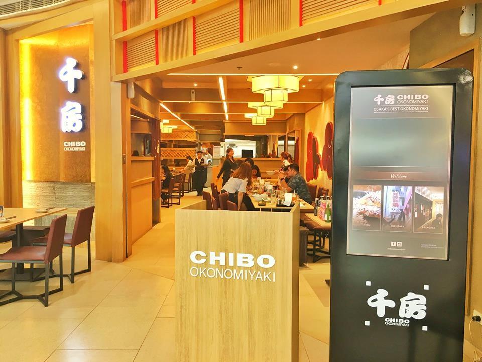 Chibo Okonomiyaki restaurant the podium