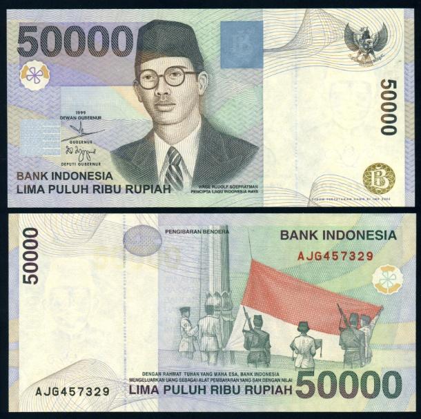 Hasil gambar untuk uang kertas pecahan Rp 50.000 tahun emisi 1999
