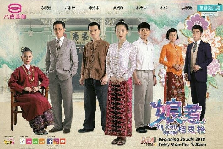 Malaysia Advertisements Sharing Blog 8tv Chinese Drama My Sensei Nyonya By Angeline Tan Kong Kar Wing Jojo Goh Frederick Lee Rynn Lim Lynn Lim Berg Lee