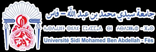 جامعة سيدي محمد بن عبد الله في فاس