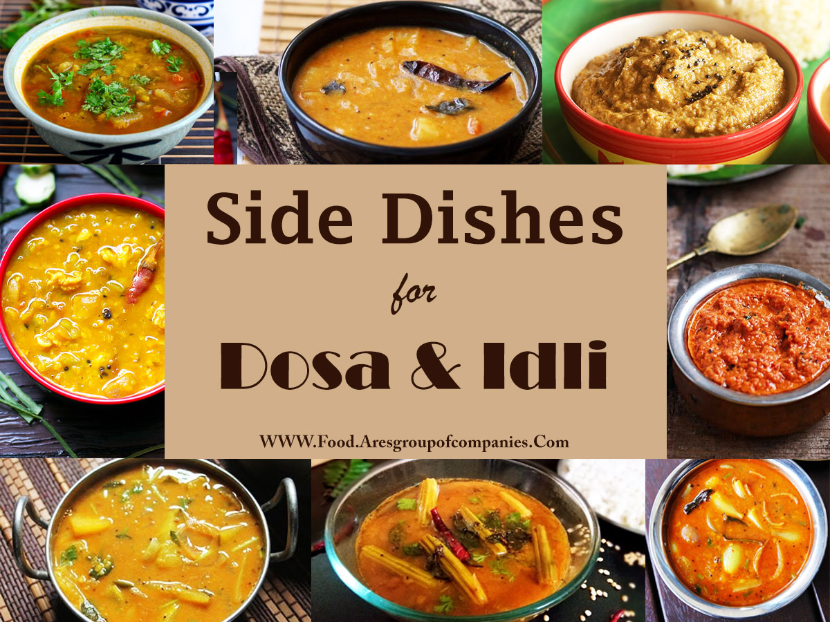 13 Side Dishes for Dosa and Idli | इडली और सांबर के लिए साइड डिश