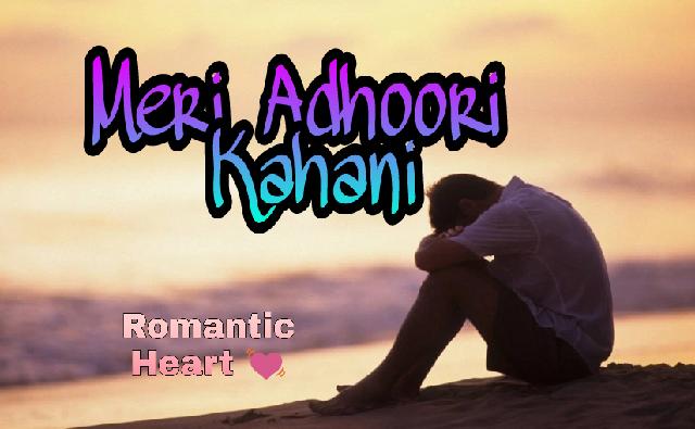 Meri Adhoori Kahani Sad Love Story In Hindi | Very Cute