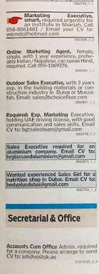 وظائف تسويق و مبيعات