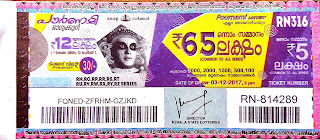 KERALA LOTTERY, kl result yesterday,lottery results, lotteries results, keralalotteries, kerala lottery, keralalotteryresult, kerala lottery result, kerala lottery result live, kerala lottery results,   kerala lottery today, kerala lottery result today, kerala lottery results today, today kerala lottery result, kerala lottery result 3-12-2017, Pournami lottery results, kerala lottery result today   Pournami, Pournami lottery result, kerala lottery result Pournami today, kerala lottery Pournami today result, Pournami kerala lottery result, POURNAMI LOTTERY RN 316 RESULTS 3-  12-2017, POURNAMI LOTTERY RN 316, live POURNAMI LOTTERY RN-316, Pournami lottery, kerala lottery today result Pournami, POURNAMI LOTTERY RN-316, today Pournami   lottery result, Pournami lottery today result, Pournami lottery results today, today kerala lottery result Pournami, kerala lottery results today Pournami, Pournami lottery today, today lottery   result Pournami, Pournami lottery result today, kerala lottery result live, kerala lottery bumper result, kerala lottery result yesterday, kerala lottery result today, kerala online lottery results,   kerala lottery draw, kerala lottery results, kerala state lottery today, kerala lottare, keralalotteries com kerala lottery result, lottery today, kerala lottery today draw result, kerala lottery   online purchase, kerala lottery online buy, buy kerala lottery online