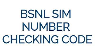 Bsnl sim number checking code