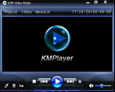 تحميل برنامج تشغيل الفيديو و الصوت Download Kmplayer