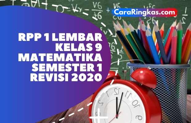 RPP 1 Lembar Matematika Kelas 9
