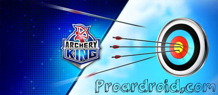 تحميل لعبة  Archery King APK النسخة المهكرة للاجهزة الاندرويد باخر تحديث مجانا