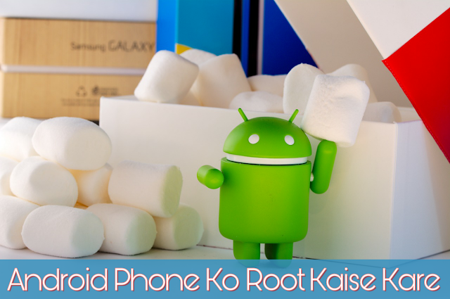 How to root android phone without pc .