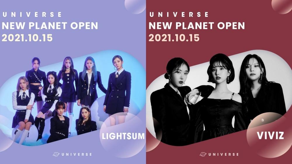 LIGHTSUM and VIVIZ Confirmed to Join The UNIVERSE Platform
