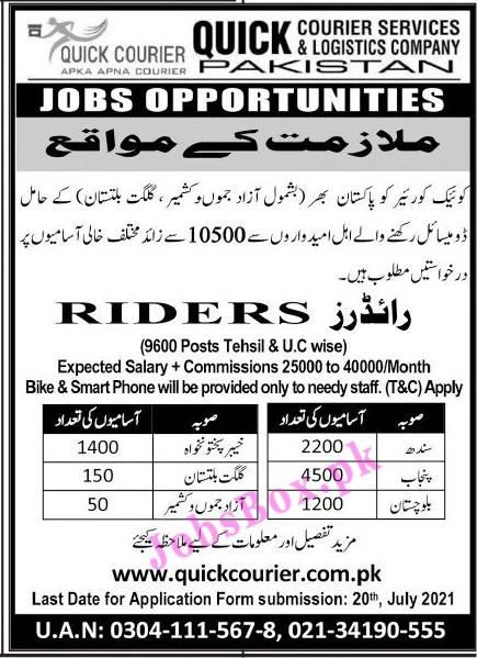 Riders Jobs – Quick Courier Services Jobs 2021 QCS – www.quickcourier.com.pk