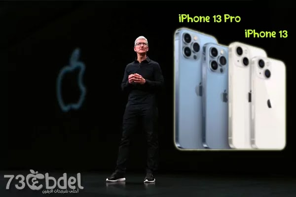 https://www.arbandr.com/2021/09/these-reasons-iPhone13-did-not-come-with-new.html
