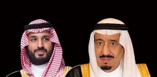 ملك السعودية يعزي أمير الكويت في وفاة الشيخ ناصر الحمود الجابر الصباح