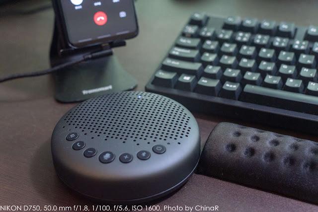 【eMeet Luna】PCでもスマートフォンでも快適なオンライン会議に打ち合わせを実現。会議用マイクスピーカーのeMeet Lunaレビュー