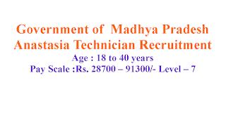 Anastasia Technician Recruitment - Government of Madhya Pradesh