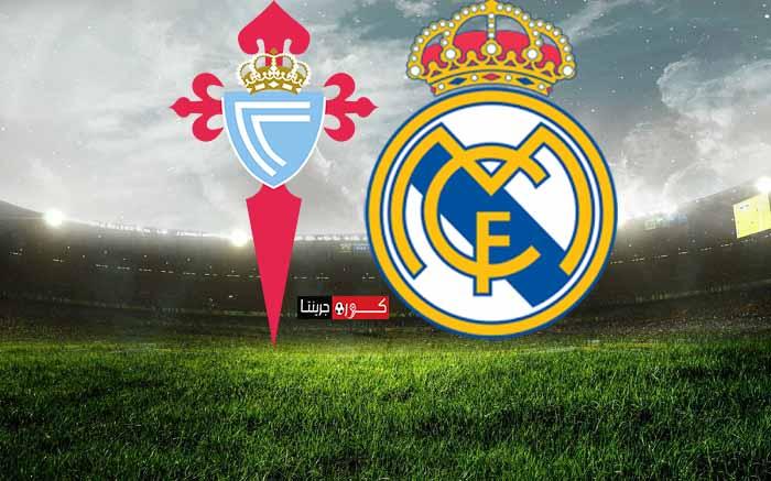موعد مباراة ريال مدريد القادمة مع سيلتا فيجو