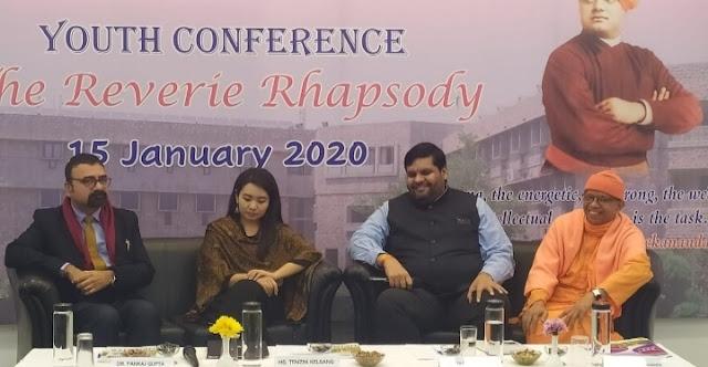 Jaipur, rajasthan, likhne jaipur, iihmr university jaipur, jaipur news, rajasthan news, rajasthan news1, rajasthan news updates