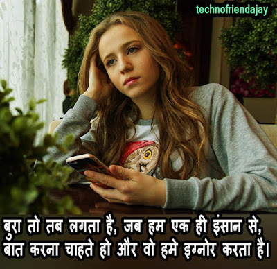 touching lines on life in hindi