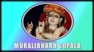 முரளிதர கோபால பாடல் வரிகள் - Muralidhara Gopala Lyrics in Tamil