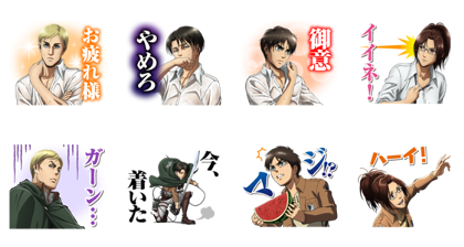 LINE 貼圖Attack on Titan Original LINE Stickers 免費下載