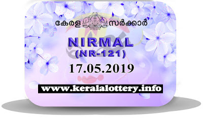 "KeralaLottery.info, ""kerala lottery result 17 05 2019 nirmal nr 121"", nirmal today result : 17-05-2019 nirmal lottery nr-121, kerala lottery result 17-5-2019, nirmal lottery results, kerala lottery result today nirmal, nirmal lottery result, kerala lottery result nirmal today, kerala lottery nirmal today result, nirmal kerala lottery result, nirmal lottery nr.121 results 17-05-2019, nirmal lottery nr 121, live nirmal lottery nr-121, nirmal lottery, kerala lottery today result nirmal, nirmal lottery (nr-121) 17/5/2019, today nirmal lottery result, nirmal lottery today result, nirmal lottery results today, today kerala lottery result nirmal, kerala lottery results today nirmal 17 5 19, nirmal lottery today, today lottery result nirmal 17-5-19, nirmal lottery result today 17.5.2019, nirmal lottery today, today lottery result nirmal 17-05-19, nirmal lottery result today 17.5.2019, kerala lottery result live, kerala lottery bumper result, kerala lottery result yesterday, kerala lottery result today, kerala online lottery results, kerala lottery draw, kerala lottery results, kerala state lottery today, kerala lottare, kerala lottery result, lottery today, kerala lottery today draw result, kerala lottery online purchase, kerala lottery, kl result,  yesterday lottery results, lotteries results, keralalotteries, kerala lottery, keralalotteryresult, kerala lottery result, kerala lottery result live, kerala lottery today, kerala lottery result today, kerala lottery results today, today kerala lottery result, kerala lottery ticket pictures, kerala samsthana bhagyakuri"