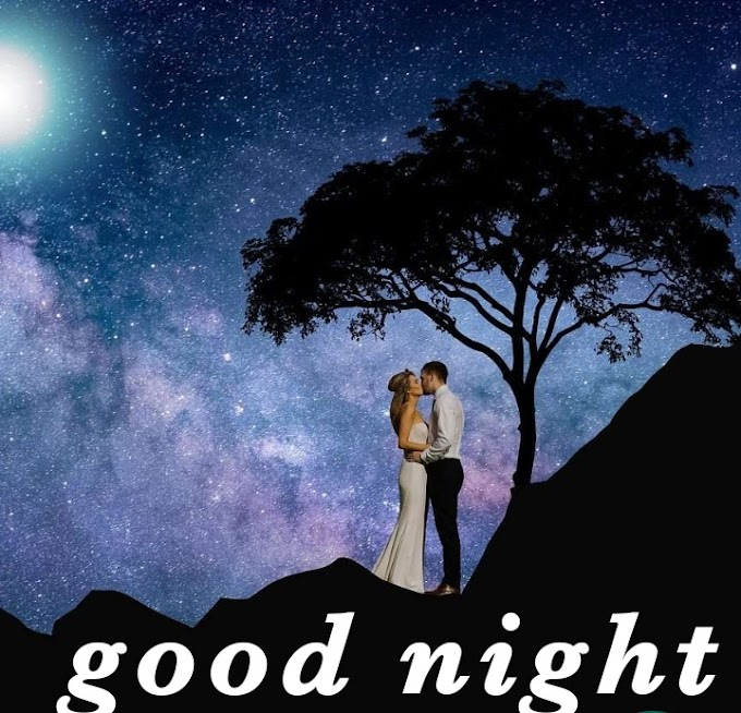 Good Night Kiss Images |Images of Good Night Kiss