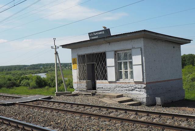Остановочная платформа Льнозавод